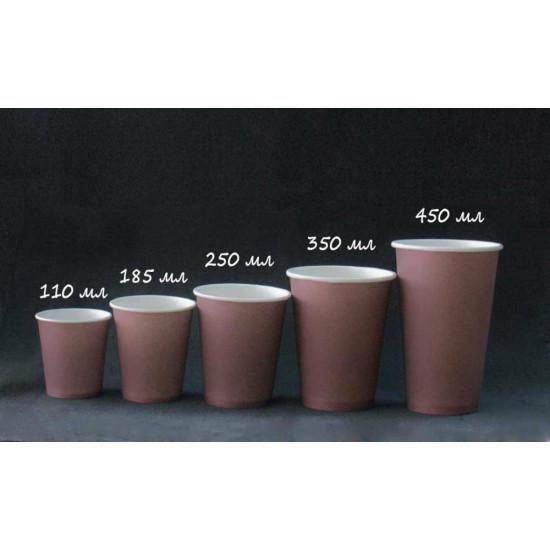 Стакан бумажный однослойный 350мл | Коричневый Ø=90мм, h=111мм